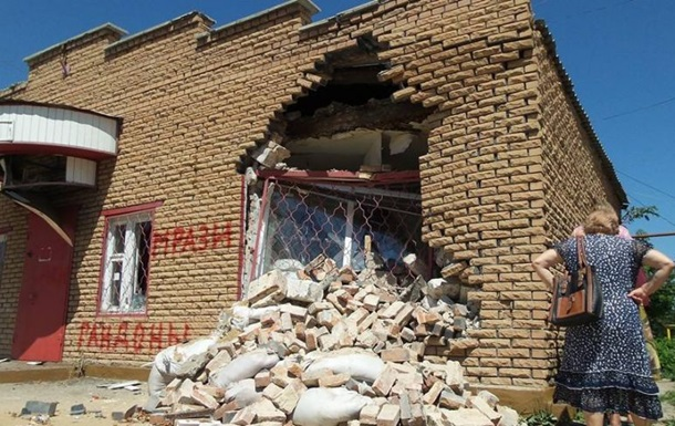 В Лисичанске изуродовали офис КПУ