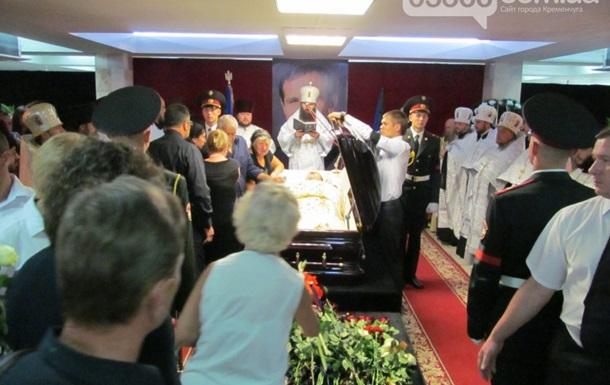 На похороны мэра Кременчуга пришло 50 тысяч жителей