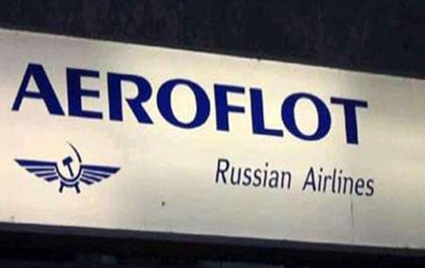 Аэрофлот отменил все рейсы в ряд украинских городов