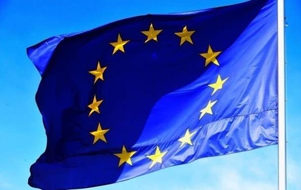ЕС дополнил санкционный список мерами против восьми россиян