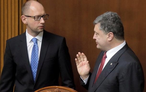 С Яценюком и новыми налогами. Верховная Рада определила, кто будет содержать армию