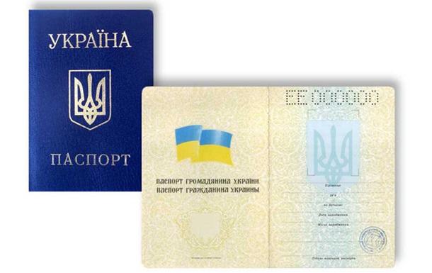 Крымский экспертный центр призывает Верховную Раду поддержать продление сроков действия паспортов крымчан