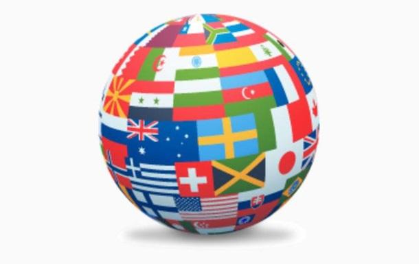Таможенное оформление экспорта, или Как оформить экспорт товаров из Украины