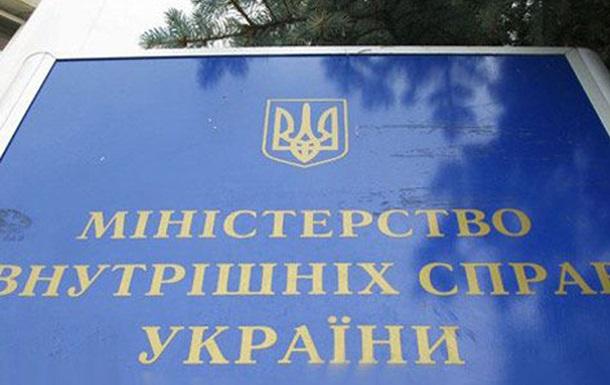 МВД Украины обвинило пятерых известных россиян в преступлении