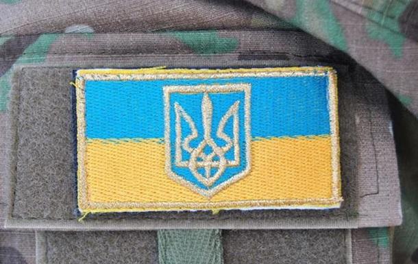 Украинские десантники обустраивают позиции на передовой