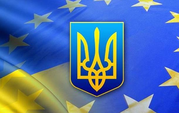 "Гресь І. Б.: ""Чотири роки членства України в СОТ""..."