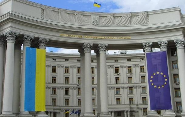 МИД Украины направило очередную ноту протеста России