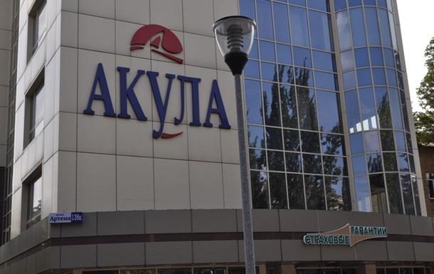В Донецке неизвестные установили на крыше бизнес-центра зенитную установку