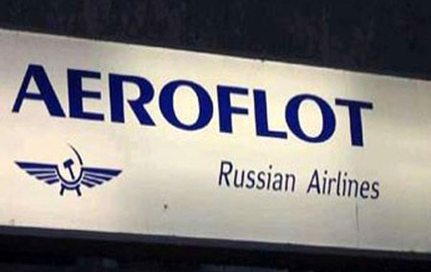 Акции Аэрофлота обвалились на фоне слухов о запрете полетов европейских компаний над РФ