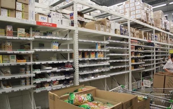 В Авдеевке, Шахтерске и Снежном затруднены поставки продовольствия