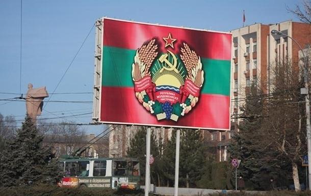 В Приднестровье заявляют о возможных провокациях на границе с Украиной