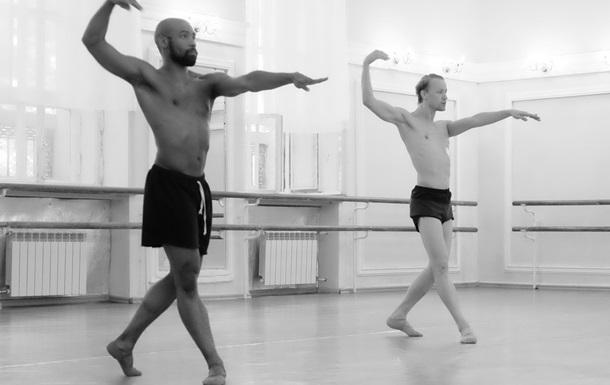 Мировая премьера международного балета The Great Gatsby состоится в Киеве