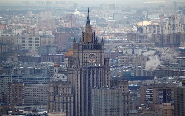 Россия возложила ответственность за события на Донбассе на США, Австралию и Литву