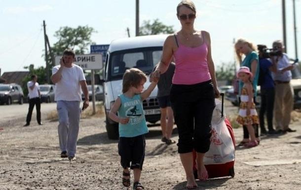 В Славянске открыли центр для вынужденных переселенцев