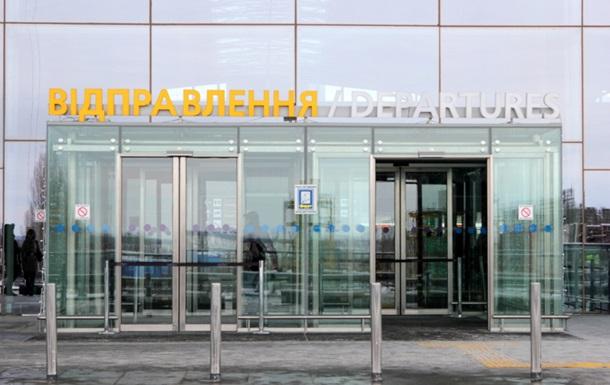 Аеропорт Бориспіль заборонив під їзд автомобілів до терміналу D
