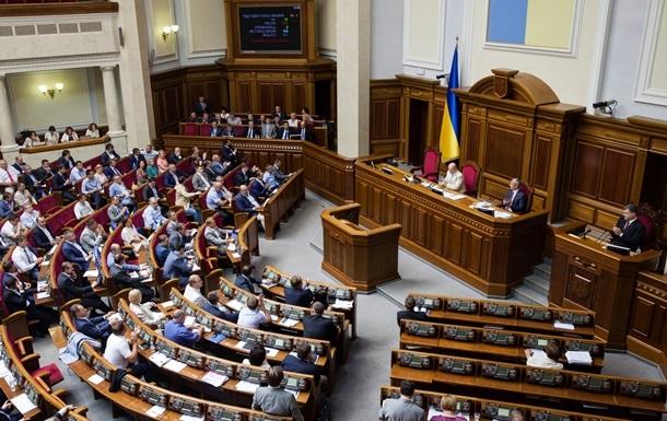 Верховная Рада не включила в повестку дня законопроекты о парламентских выборах
