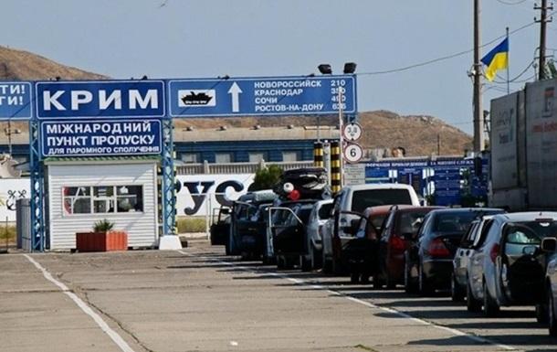 Крымское  правительство  намерено запретить продажу спиртного в районе керченской переправы