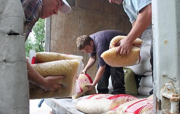 Кабмин направит Донбассу помощь на 10 миллионов гривен