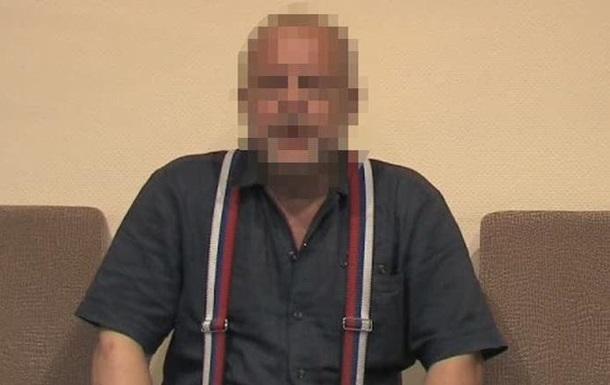 Профессора киевского ВУЗа признали виновным в госизмене