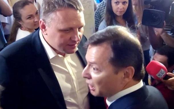 Турчинов поручил расследовать избиение Ляшко