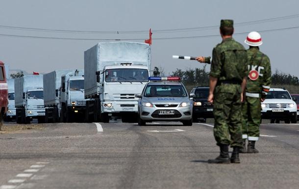 Красный Крест установил связь с российским гуманитарным конвоем в Ростове