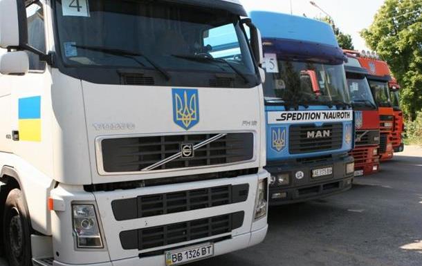 Украинская гуманитарная помощь прибыла в Луганскую область