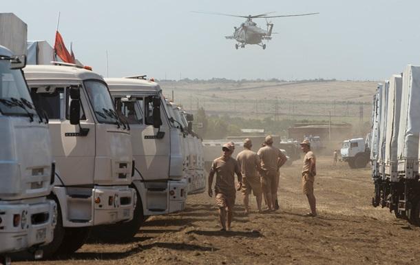 Российский гуманитарный конвой простоит на границе несколько дней