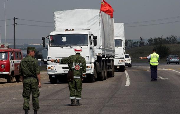 Российский гуманитарный конвой добрался до украинской границы