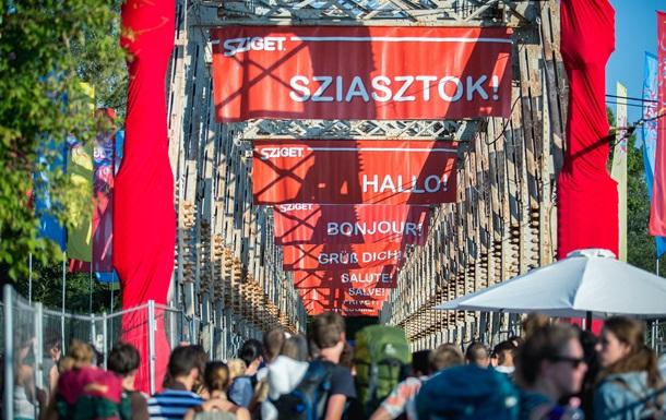В Будапеште завершился музыкальный фестиваль Sziget-2014