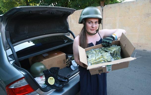 Корреспондент: Загальний збір. Ситуацію із забезпеченням військових в зоні АТО рятують волонтери