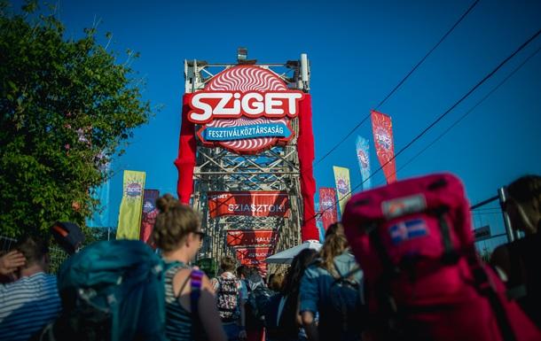 Фестиваль Sziget-2014 посетило 415 тыс. человек