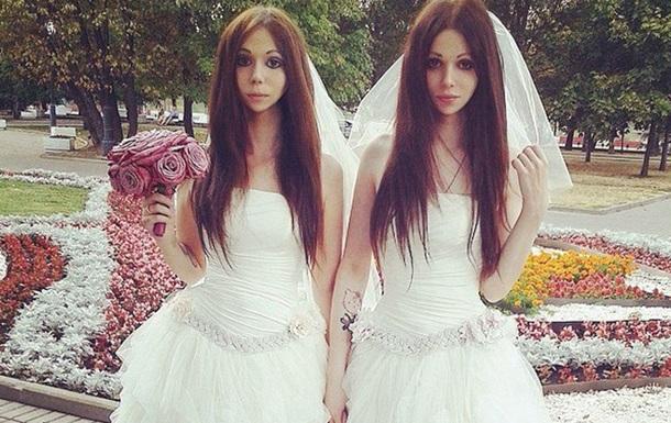 В Москве поженились две невесты