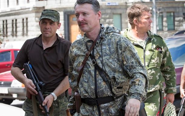 Евродепутат рассказал о связи Стрелкова с генштабом французской армии