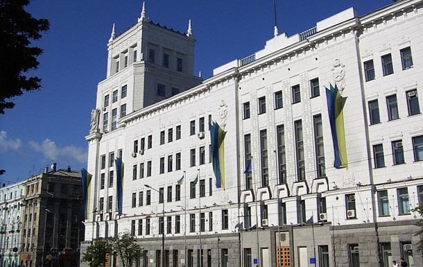 В Харькове отменили все мероприятия ко Дню города