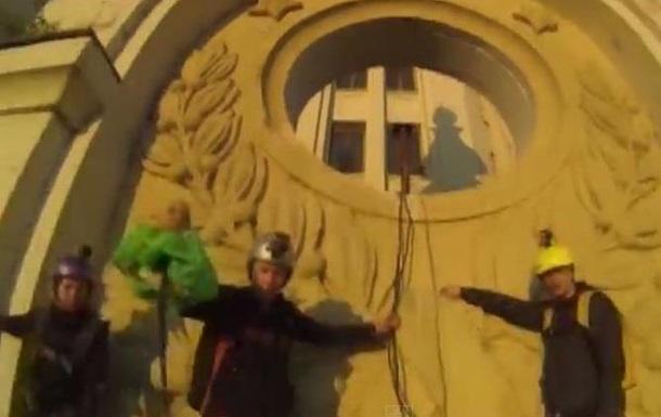 Крупным планом: обнародовано видео, снятое на московской высотке