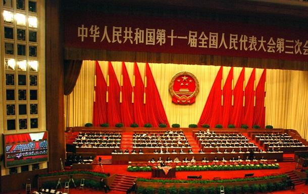 Планы Госсовета по реформированию экономики Китая