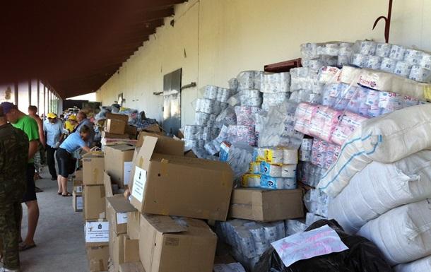 Украинскую гуманитарную помощь получили 20 тысяч жителей востока страны