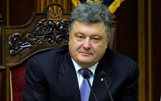 Порошенко подписал Закон о возобновлении деятельности военных прокуратур