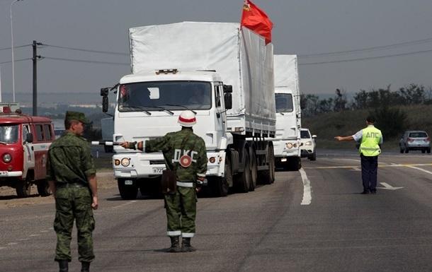 За сутки таможню прошли 34 грузовика с гуманитарным грузом из России