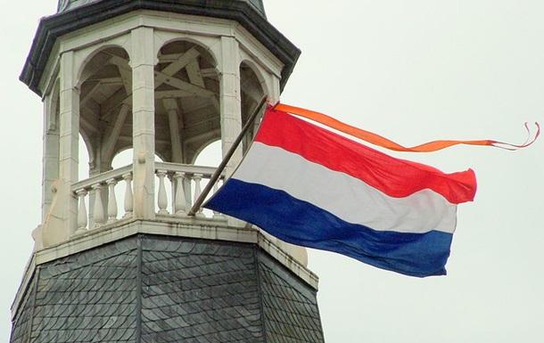 Нидерланды выделили на восстановление Донбасса 500 тысяч евро