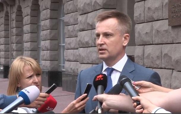 Глава СБУ: Гуманитарный конвой РФ - провокация против Украины