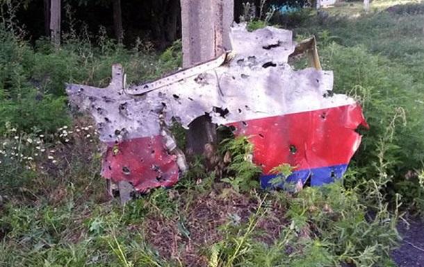 Расследование падения Боинга на Донбассе: обвинил и забыл