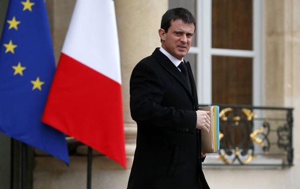 Правительство Франции уходит в отставку