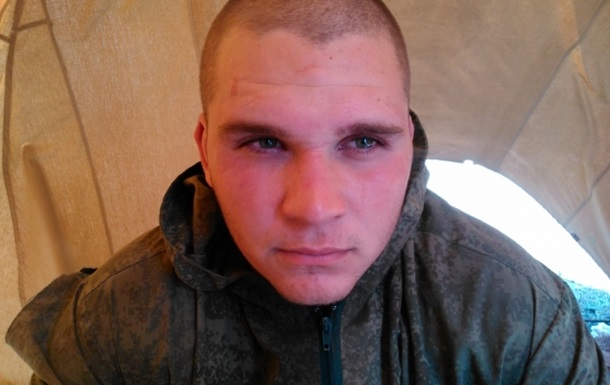 Десять российских военных задержаны в Донецкой области - СБУ
