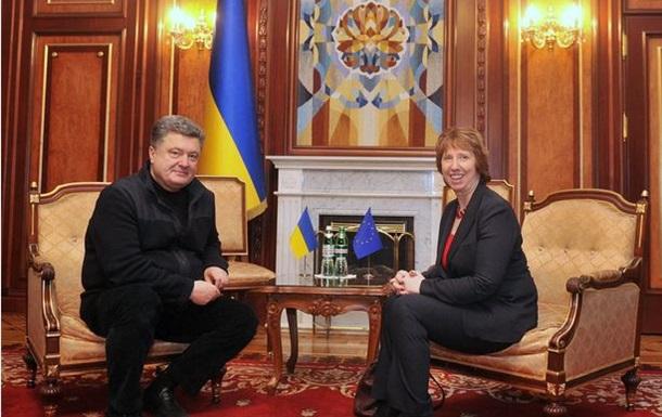 Порошенко пообещал Эштон ратифицировать соглашение с ЕС в сентябре
