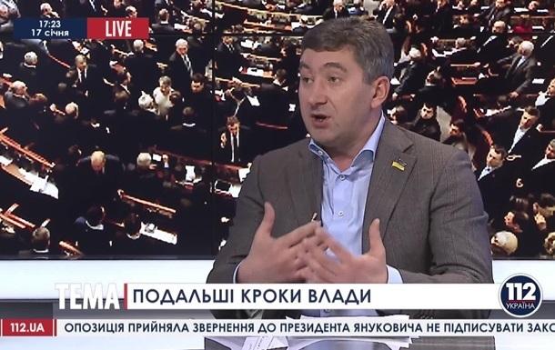 Власть целенаправленно вытесняет восток Украины из политической жизни страны – нардеп