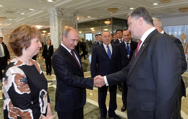Рукопожатие Порошенка и Путина в Миснке