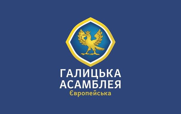 28 серпня у Львові відбудеться круглий стіл «Галичина і біженці». Запрошуємо!