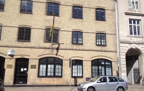 В Копенгагене напали на посольство Украины