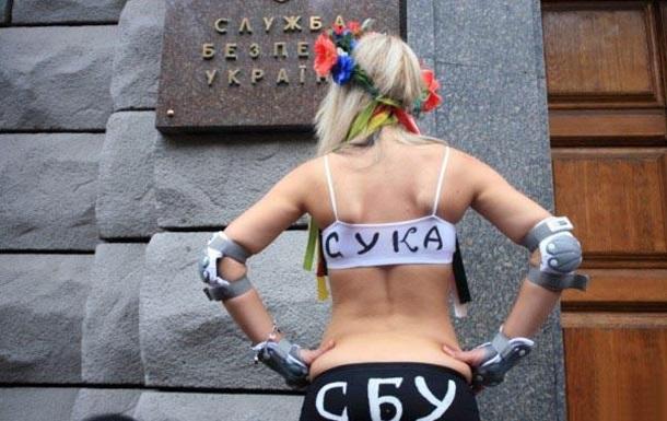 СБУ играет «в темную» с украинским и белорусским МИД